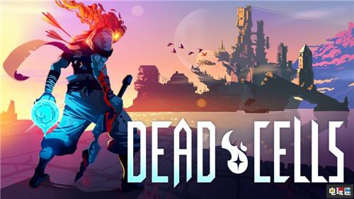 任天堂宣布2月24日开启《死亡细胞》会员限时免费周 任天堂SWITCH 第2张