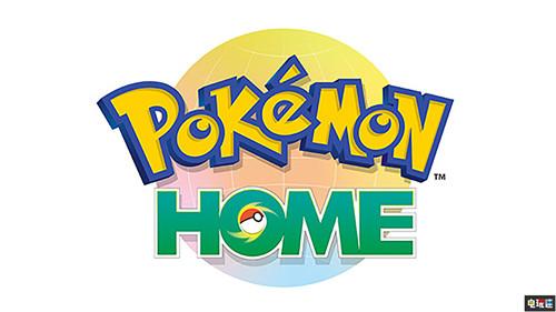宝可梦Home首周下载量破130万 营收180万美元 任天堂SWITCH 第1张