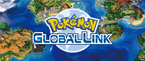 宝可梦全球连接关闭 包括GTS在内部分3DS功能仍可使用 任天堂SWITCH 第1张