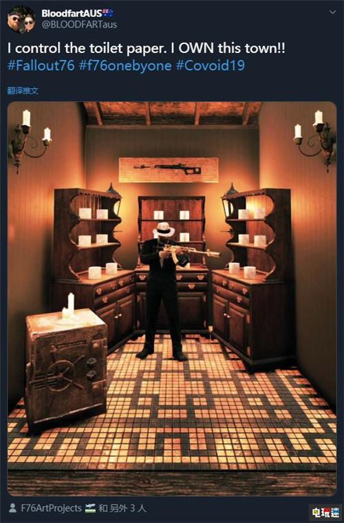 《辐射76》玩家开始哄抬厕纸价格 电玩迷资讯 第3张