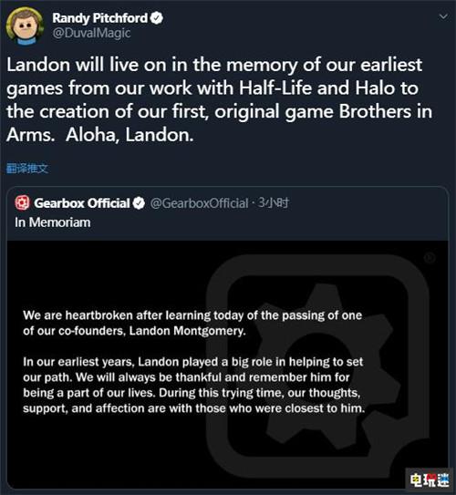 《无主之地》开发商Gearbox联合创始人离世享年46岁 电玩迷资讯 第3张