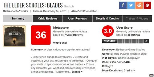 《上古卷轴:刀锋》Switch版MC综评36分 空洞且无聊 任天堂SWITCH 第2张