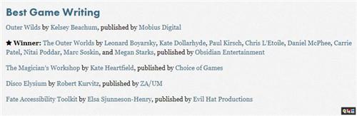 《天外世界》获得星云奖最佳剧本奖 黑曜石 星云奖 天外世界 电玩迷资讯  第2张