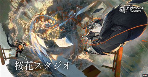 网易成立东京主机游戏工作室樱花工作室 樱花工作室 主机游戏 网易 电玩迷资讯  第1张