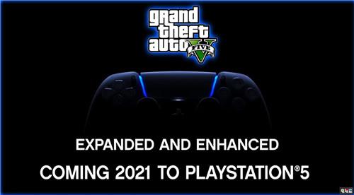 PS5真身公开 发布会海量新作公开 索尼PS 第9张