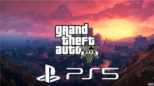 PS5真身公开 发布会海量新作公开 索尼PS 第8张