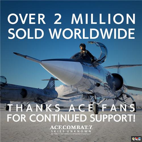 万代南梦宫宣布《皇牌空战7》销量破200万套 电玩迷资讯 第1张