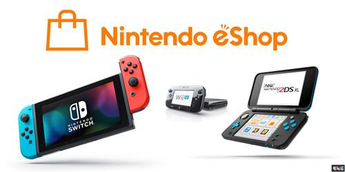 任天堂欧服宣布停止为零售商提供第一方游戏兑换码 eShop Switch 任天堂 任天堂SWITCH  第1张