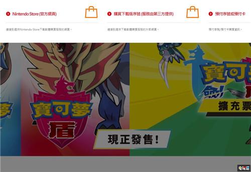 任天堂欧服宣布停止为零售商提供第一方游戏兑换码 eShop Switch 任天堂 任天堂SWITCH  第2张