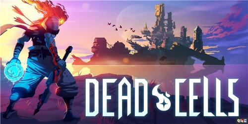 《死亡细胞》全球销量破300万 新更新上线PC PC 更新 死亡细胞 电玩迷资讯  第1张