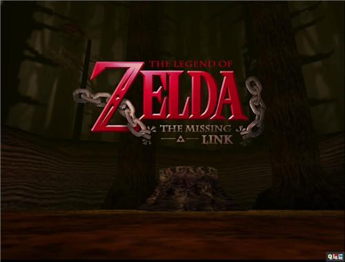 国外MOD作者推出《时之笛》改版《塞尔达传说:失踪的林克》 N64 塞尔达传说:梅祖拉的假面 失踪的林克 塞尔达传说:时之笛 任天堂SWITCH  第1张
