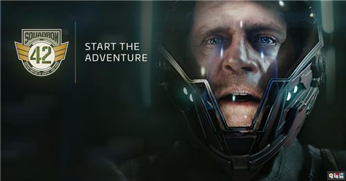 《星际公民》开发商公告解释《42中队》路线图问题 将尽快更新 开发路线图 42中队 星际公民 电玩迷资讯  第1张