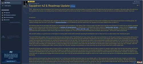《星际公民》开发商公告解释《42中队》路线图问题 将尽快更新 开发路线图 42中队 星际公民 电玩迷资讯  第2张