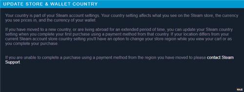 Steam出台新条款 限制玩家转移低价区 转区 低价区 Steam STEAM/Epic  第2张