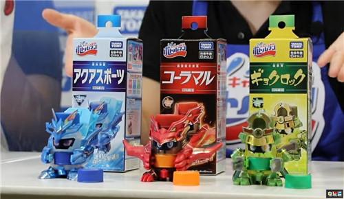 弹珠人玩具商推出瓶盖人系列联动Switch 弹珠人 瓶盖人 Takara Tomy Switch 任天堂SWITCH  第3张