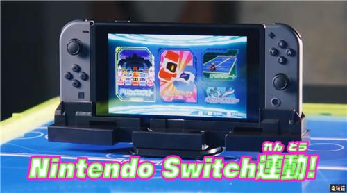 弹珠人玩具商推出瓶盖人系列联动Switch 弹珠人 瓶盖人 Takara Tomy Switch 任天堂SWITCH  第5张
