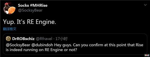 《怪物猎人:崛起》采用RE引擎制作 大小8.7GB Switch 卡普空 怪物猎人:崛起 任天堂SWITCH  第3张