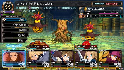 日本一宣布《加雷利亚的地下迷宫与魔女的旅团》已进厂压盘 PSV PS4 加雷利亚的地下迷宫与魔女的旅团 日本一 索尼PS  第4张