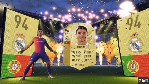 EA因《FIFA》开箱将面临荷兰上千万欧元罚单 游戏开箱 EA FIFA 电玩迷资讯  第4张