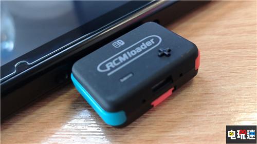 任天堂起诉亚马逊售卖Switch RCM破解设备商家  任天堂SWITCH  第1张