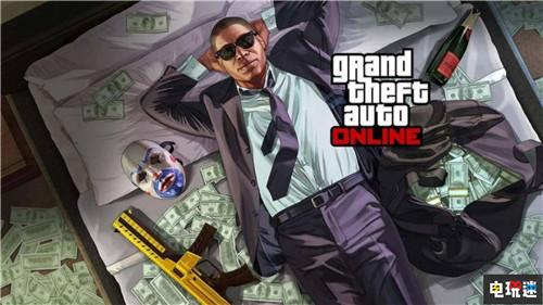 T2宣布《GTA5》全球出货量达到1.4亿套 RockStar R星 Take Two GTA5 电玩迷资讯  第1张