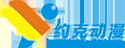 云上交易|拓展产业新玩法! 云上动漫游戏产业交易会 漫展 杭州 中国国际动漫节 VR及其它  第6张