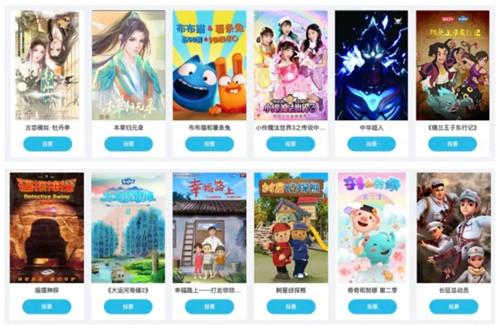 云上交易|拓展产业新玩法! 云上动漫游戏产业交易会 漫展 杭州 中国国际动漫节 VR及其它  第7张