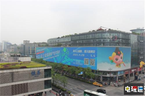 2021云上动漫游戏产业交易会圆满收官 动漫产业交易会 云上邀约 漫展 杭州 中国国际动漫节 VR及其它  第2张