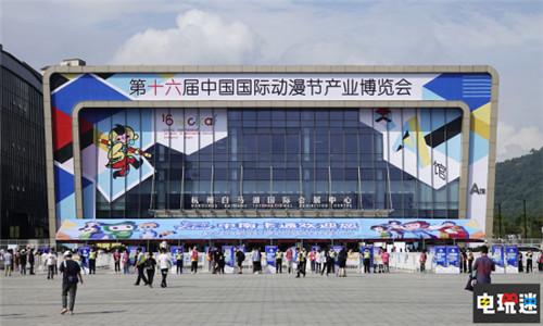2021云上动漫游戏产业交易会圆满收官 动漫产业交易会 云上邀约 漫展 杭州 中国国际动漫节 VR及其它  第3张