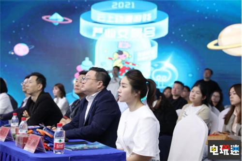 2021云上动漫游戏产业交易会圆满收官 动漫产业交易会 云上邀约 漫展 杭州 中国国际动漫节 VR及其它  第5张