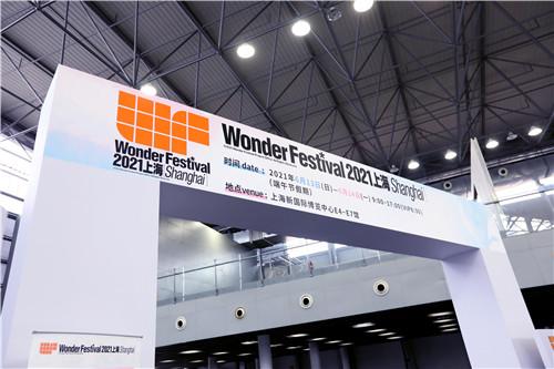 Wonder Festival 2021上海[Shanghai]和您相聚端午假期! 海洋堂 模玩 Wonder Festival 2021上海 WF2021 VR及其它  第1张