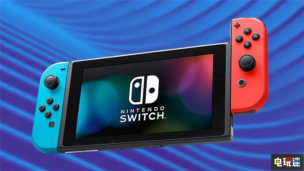 任天堂社长股东问答上对Switch新型号不予置评 一直在开发新硬件 古川俊太郎 新型号 Switch 任天堂 任天堂SWITCH  第4张