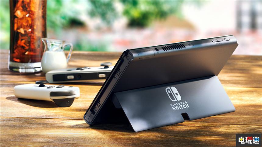 Switch OLED版10月8日发售 3DSXL既视感 游戏主机 NS 任天堂 Switch Switch OLED版 任天堂SWITCH  第4张