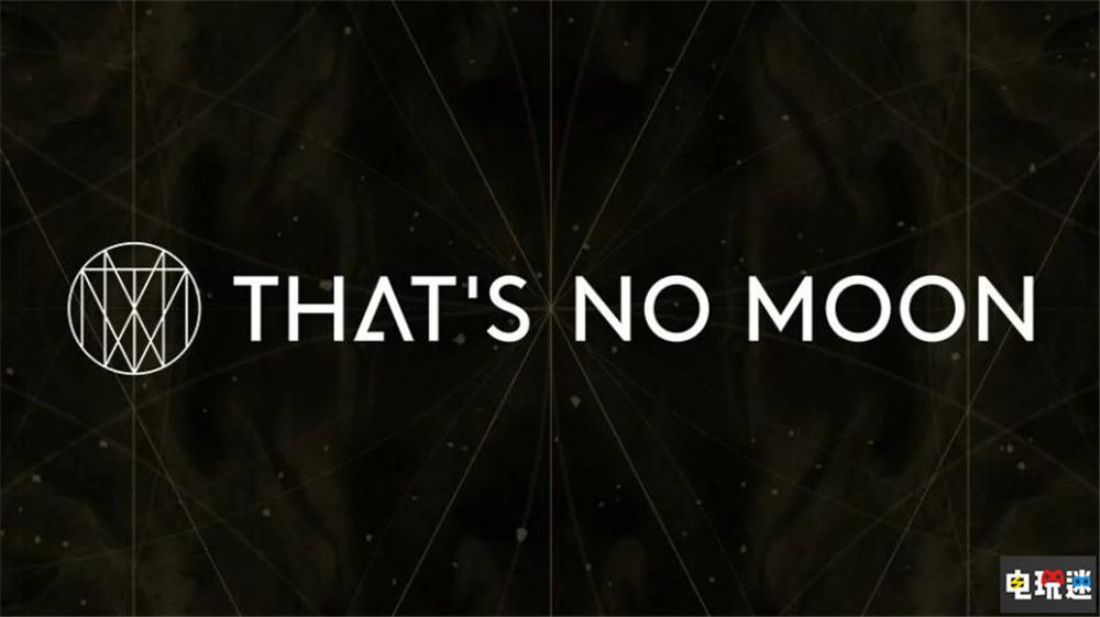 前索尼高管成立新工作室 汇集顽皮狗、棒鸡等开发者专注单人游戏 Bungie EA 圣莫尼卡 顽皮狗 PlayStation 穿越火线 单人游戏 游戏工作室 Thats No Moon 电玩迷资讯  第1张