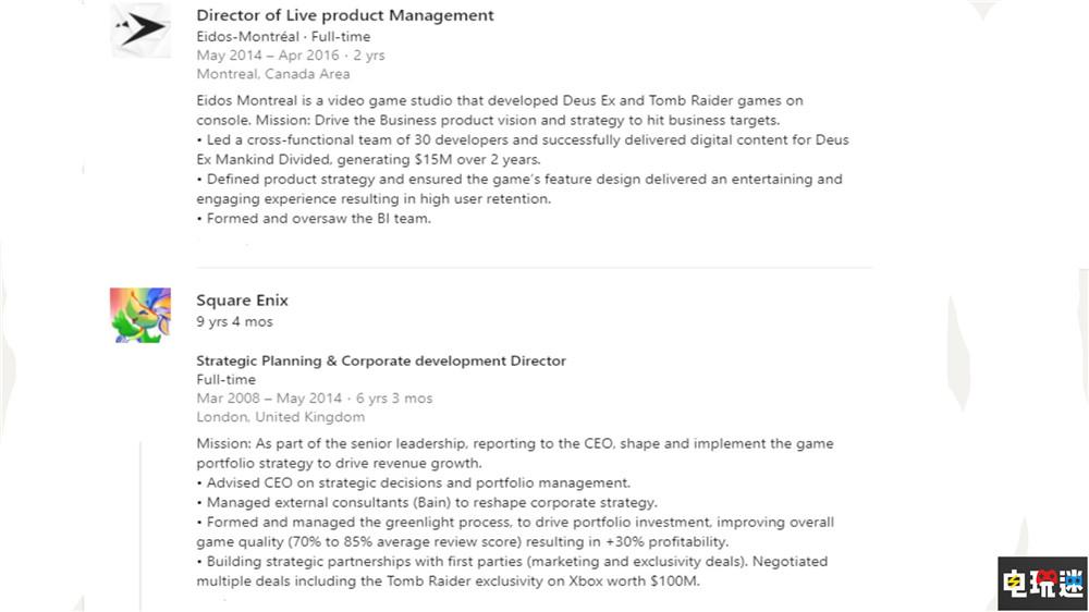 微软为《古墓丽影:崛起》Xbox独占一年花费1亿美元 独占 Xbox 微软 古墓丽影:崛起 微软XBOX  第2张