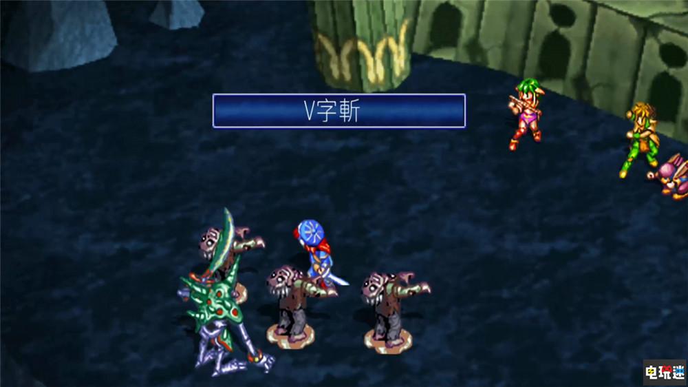 Switch版《格兰蒂亚1+2高清合集》将推出中文版 单机游戏 JRPG Switch 格兰蒂亚2 格兰蒂亚 任天堂SWITCH  第4张