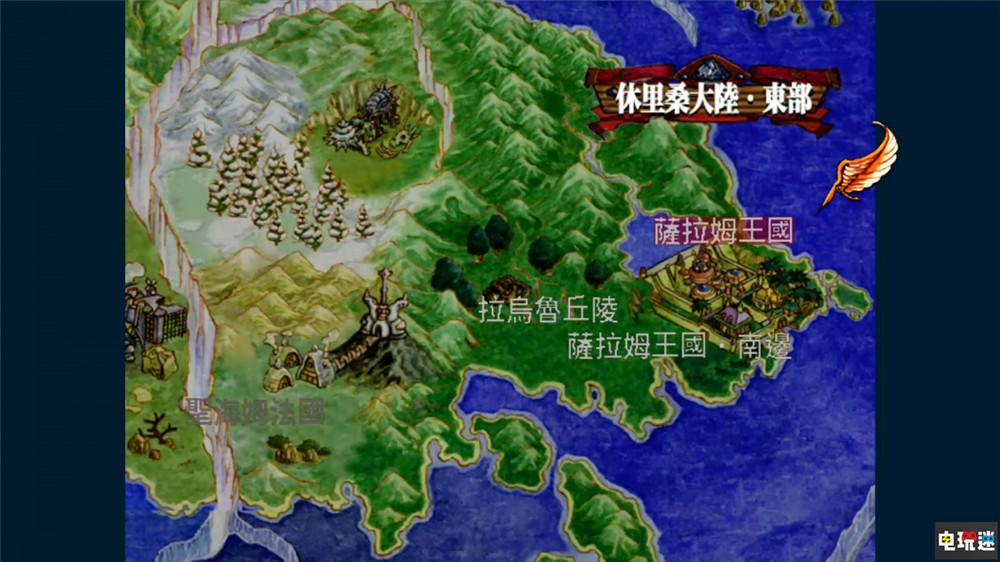 Switch版《格兰蒂亚1+2高清合集》将推出中文版 单机游戏 JRPG Switch 格兰蒂亚2 格兰蒂亚 任天堂SWITCH  第6张
