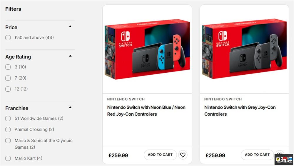 任天堂欧洲宣布旧型号Switch降价20英镑 掌机 游戏主机 Switch OLED Switch 任天堂 任天堂SWITCH  第2张