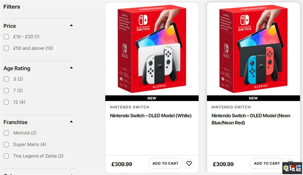 任天堂欧洲宣布旧型号Switch降价20英镑 掌机 游戏主机 Switch OLED Switch 任天堂 任天堂SWITCH  第3张